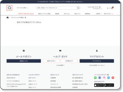 S.SAKAMOTO(さかもと)