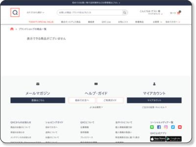 TOPKAPI(とぷかぴ)