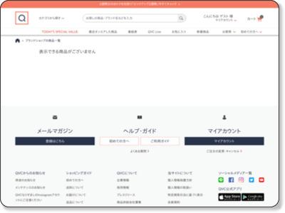 gemtime(じぇむたいむ)