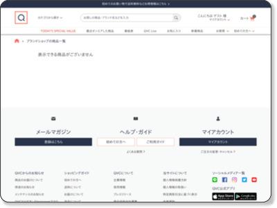 Preferenoir(ぷれふぇれのあーる)