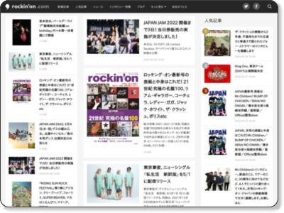 http://ro69.jp/