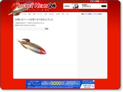 http://rocketnews24.com/2012/12/19/278079/
