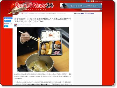 http://rocketnews24.com/2014/02/22/415988/