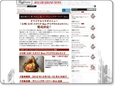 http://ryu-ga-gotoku.com/news/detail/640.html