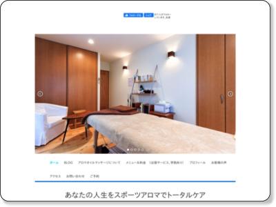 http://satoshiiizumi.com/heart/