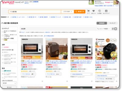 【パン焼き機】」Yahoo!ショッピングおすすめページ!