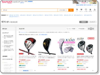【ゼクシオ】」Yahoo!ショッピングおすすめページ!