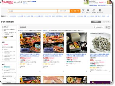 【おせち通販】」Yahoo!ショッピングおすすめページ!