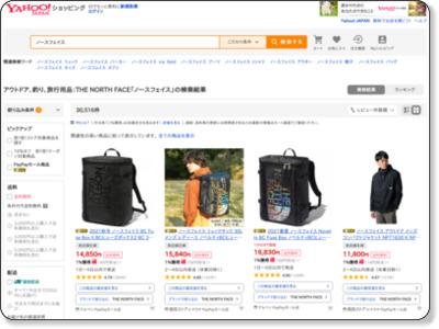 【ノースフェイス】」Yahoo!ショッピングおすすめページ!