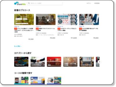 http://share-wis.com/