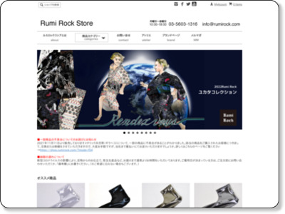 http://shop.rumirock.com/?mode=cate&cbid=1741810&csid=6