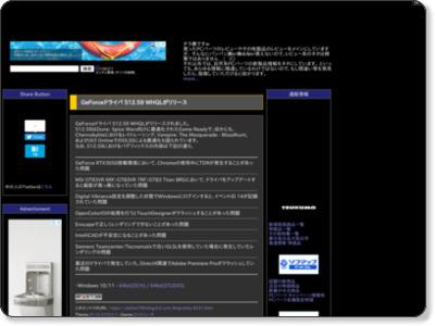 http://skyline798.blog118.fc2.com/