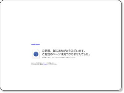 http://spec-direct.jp/user_data/wireless_monopod.php