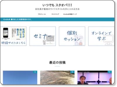 http://startover.jp/