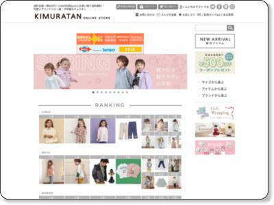 http://store.kimuratan.jp/shop/