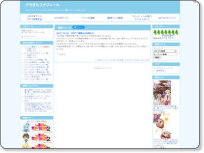 http://tako2008.blog27.fc2.com/