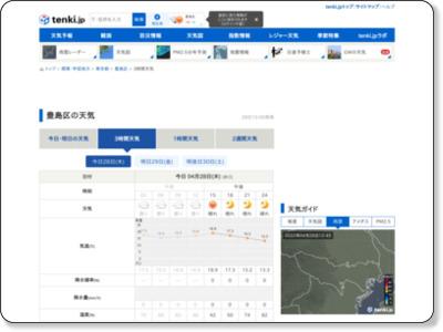 http://tenki.jp/forecast/point-697.html