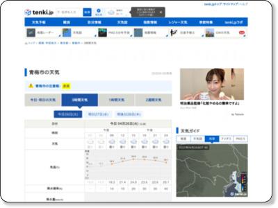 http://tenki.jp/forecast/point-709.html
