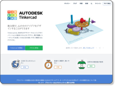 http://tinkercad.com/