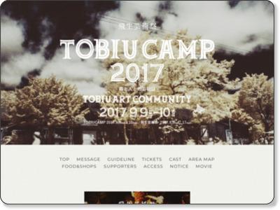 http://tobiucamp.com/