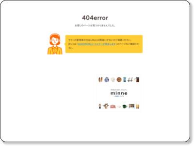 http://tokai.nade.jp/blog/wp-content/uploads/2015summertournament.pdf