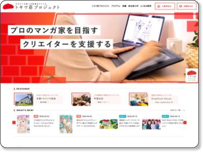 http://tokiwa-so.net/