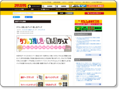 http://tower.jp/article/feature_item/2015/10/15/4001