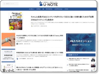 http://u-note.me/
