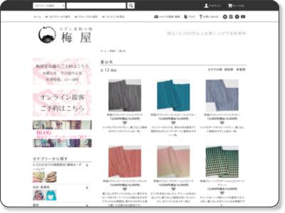 http://umeyakimono.com/?mode=cate&cbid=732842&csid=1