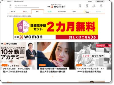 http://wol.nikkeibp.co.jp/article/trend/20140227/174461/?bpnet