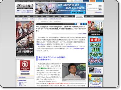 http://www.4gamer.net/games/032/G003263/20120802092/