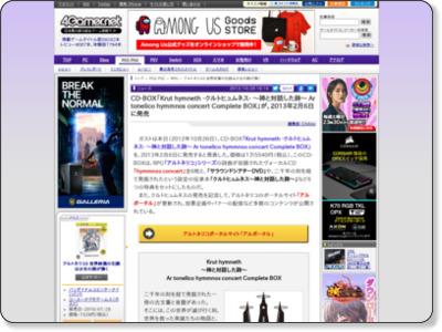 http://www.4gamer.net/games/100/G010023/20121026058/