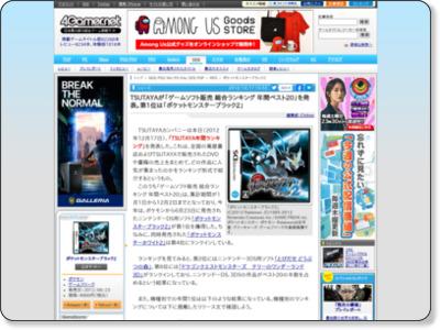 http://www.4gamer.net/games/148/G014842/20121217026/