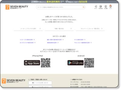 http://www.7esthe.com/pages/esthe-hayashi-yuko-2