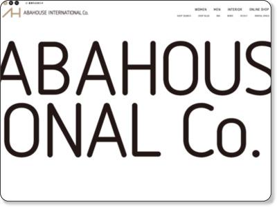 abahouse