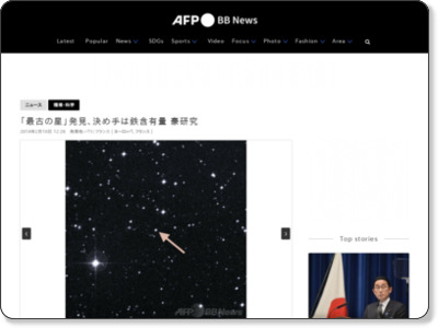 http://www.afpbb.com/articles/-/3008158