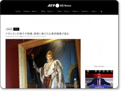 http://www.afpbb.com/articles/-/3008222