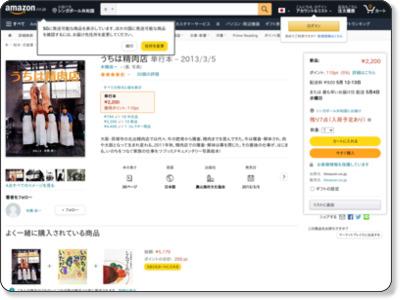 http://www.amazon.co.jp/dp/4540122223