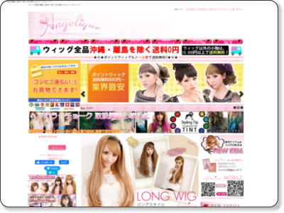 http://www.angelique-girlish.co.jp/