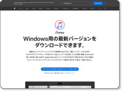 http://www.apple.com/jp/itunes/ping/