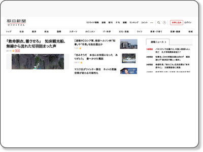 http://www.asahi.com/articles/ASG2P3JP6G2PPLPB003.html