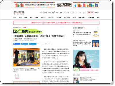 http://www.asahi.com/articles/ASKDD0C4SKDCUTQP03H.html