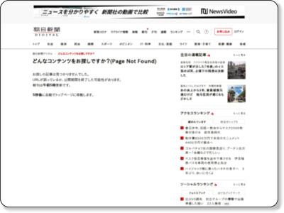 http://www.asahi.com/national/update/1213/OSK201212130020.html
