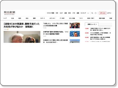 http://www.asahi.com/politics/update/0701/TKY201207010122.html