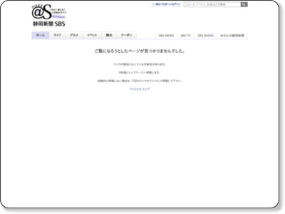 http://www.at-s.com/news/detail/474550714.html