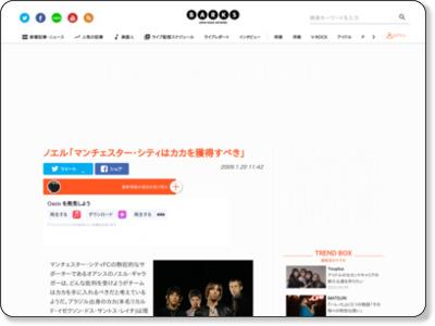 http://www.barks.jp/news/?id=1000046419