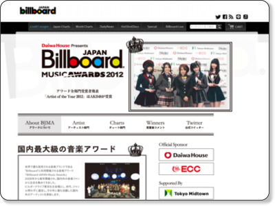 http://www.billboard-japan.com/common/special/award/2012/about.html