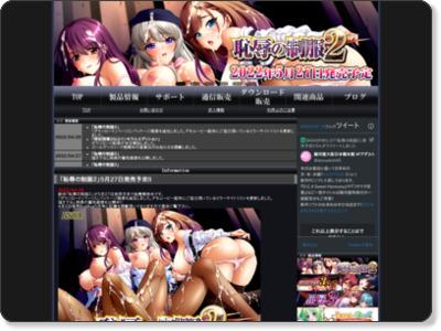 http://www.bishop.jp/top.html