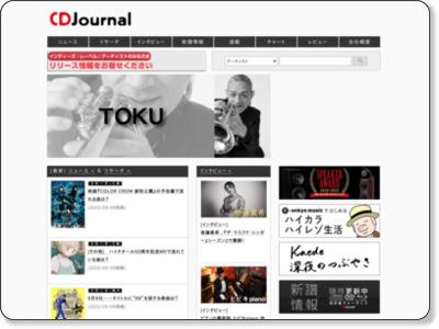 CDJournal