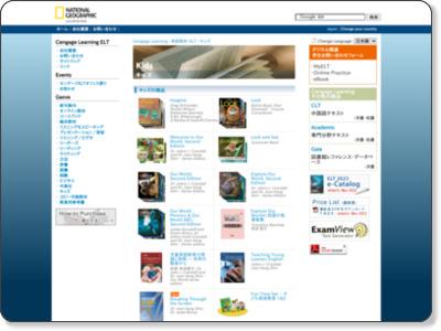 http://www.cengage.jp/elt/Kids/12083490509oe1y.html